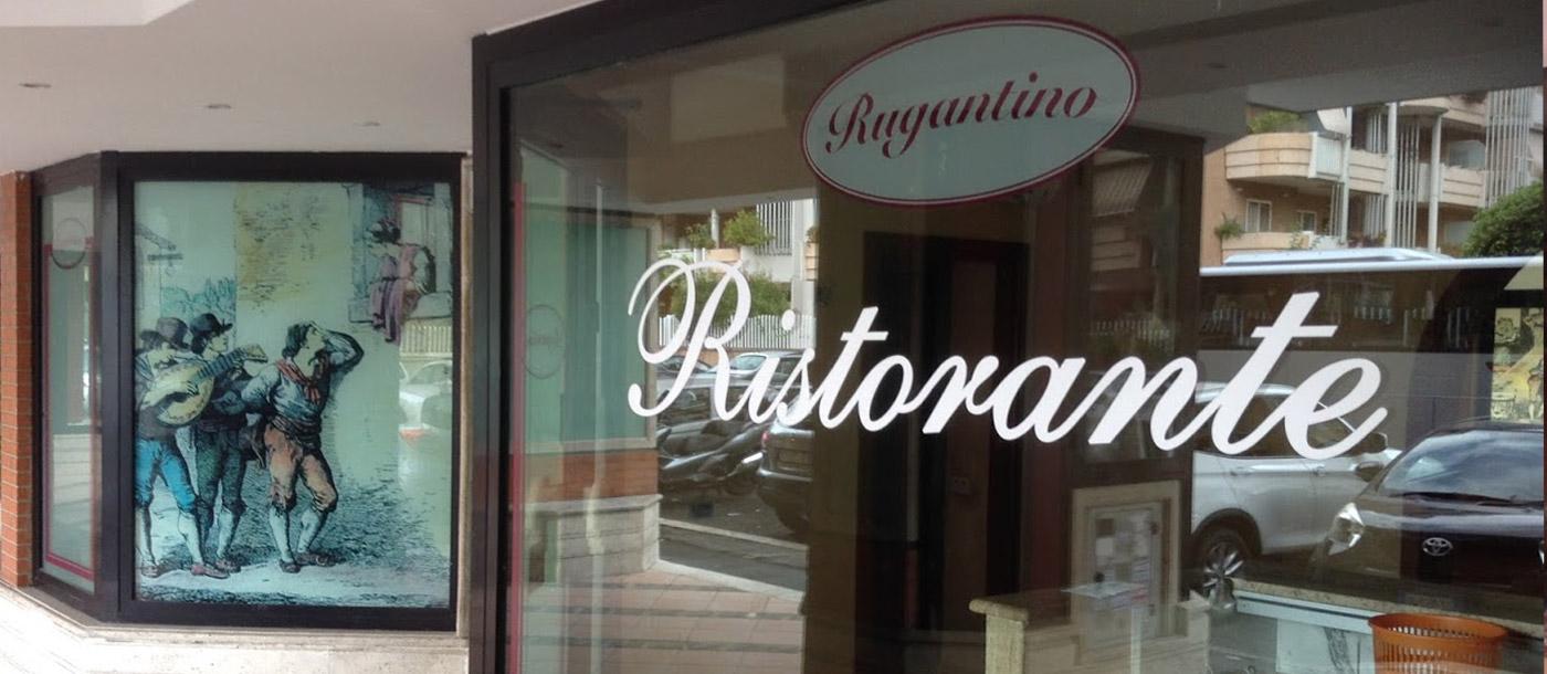 vetrofanie Vetrofanie - Ristorante Rugantino di Roma grafica pubblicitaria a roma VETROFANIE     RISTORANTE RUGANTINO DI ROMA 03