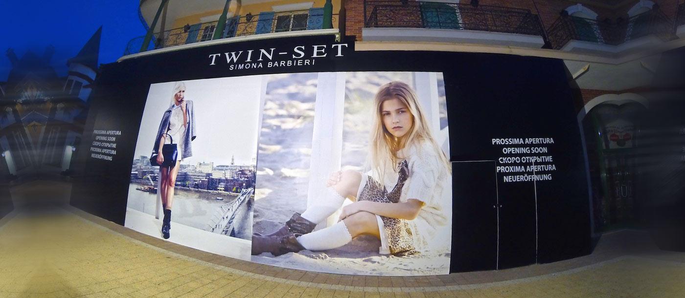 Gigantografie, applicazioni grafiche su superfici di grandi dimensioni Gigantografie, applicazioni grafiche su superfici di grandi dimensioni grafica pubblicitaria a roma Twin Set 03